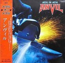 Anvil ‎– Metal On Metal thumbnail
