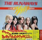 The Runaways - Live In Japan thumbnail