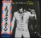 Elvis Presley ‎– That´s The Way It Is/incl poster thumbnail
