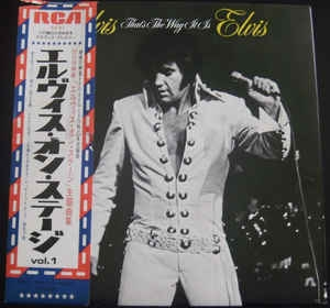 Elvis Presley ‎– That´s The Way It Is - include Poster inside gatfold cover
